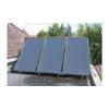 les panneaux solaires thermiques guide d achat conseils thermiques. Black Bedroom Furniture Sets. Home Design Ideas